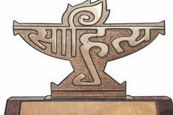 sahitya-akademi-award-for-tamils