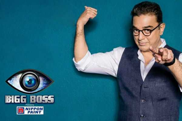 biggboss-review