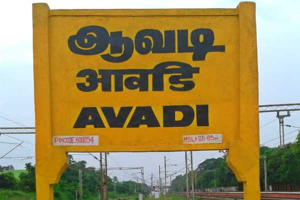 15th-corporation-of-tamil-nadu-announced-as-the-avadi-corporation
