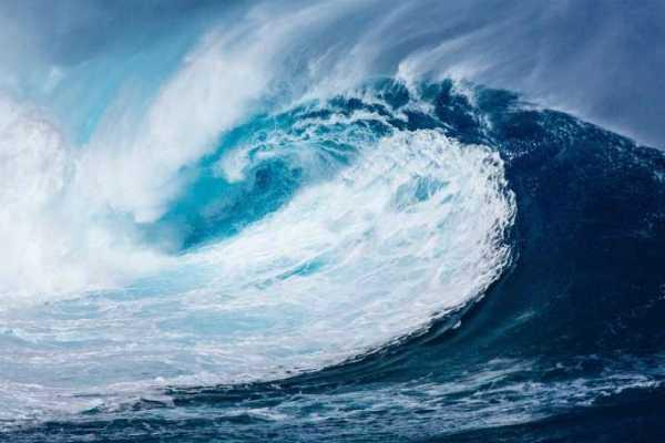 japan-issues-tsunami-advisory-for-yamagata-and-niigata
