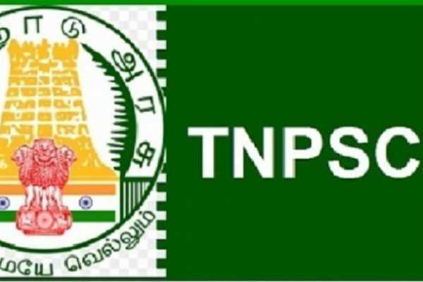 interviewing-certificate-verification-major-announcement-of-tnpsc