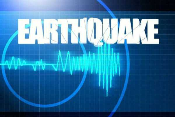 earthquake-in-maharashtra