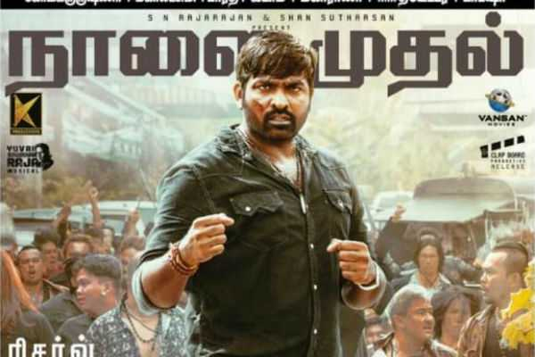 sindhubaadh-from-21st-june