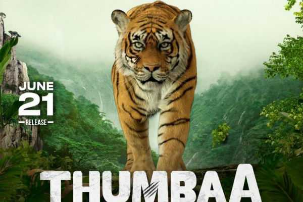 thumbaa-from-21-june