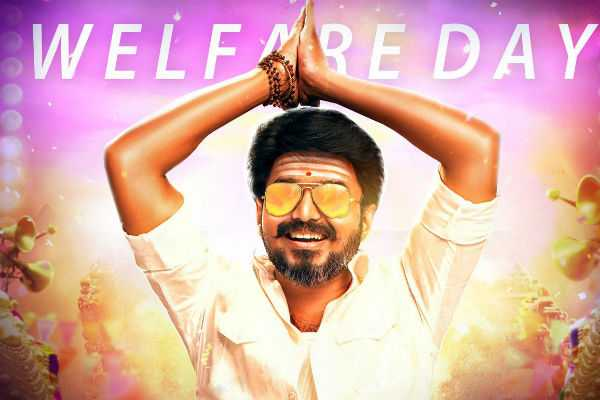fans-who-call-the-thalapathy-to-politics