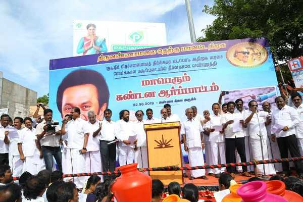 dmk-protest-against-water-scarcity