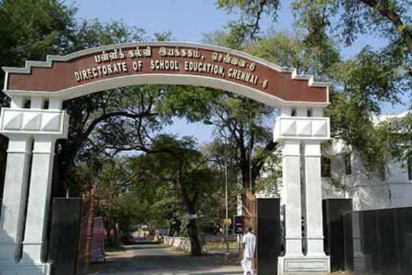 new-syllabus-for-govt-exams
