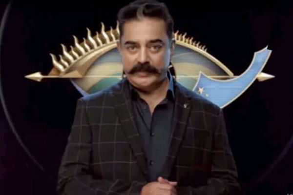 kamal-is-going-to-give-an-entry-in-bigg-boss-3