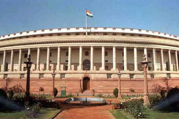 rajya-sabha-election-date-announced