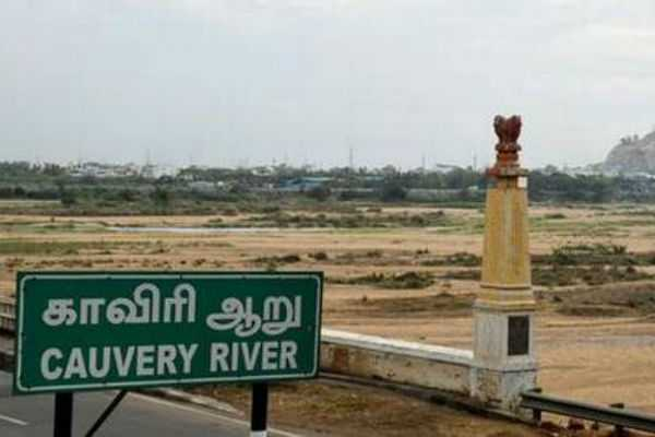 special-article-about-cauvery-water-tribunal-board-meeting