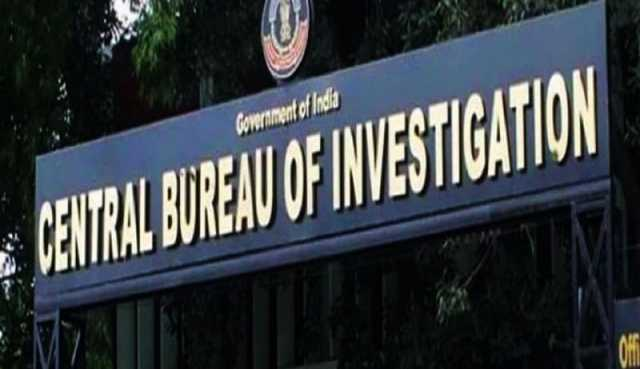 cbi-carries-out-special-operation-against-banking-fraud-accused