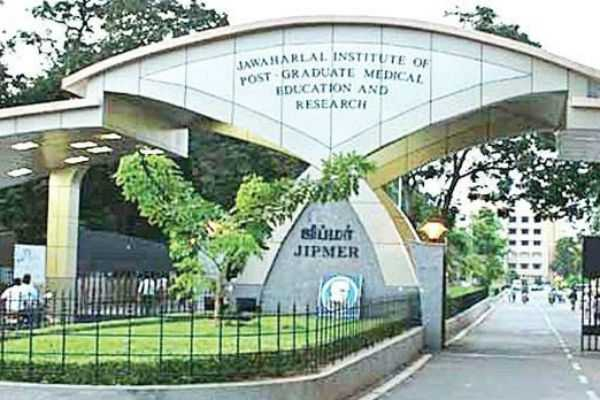 complains-about-jipmer-hospital-student-admission-abuse