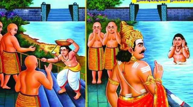 thandiyadigal-naayanaar