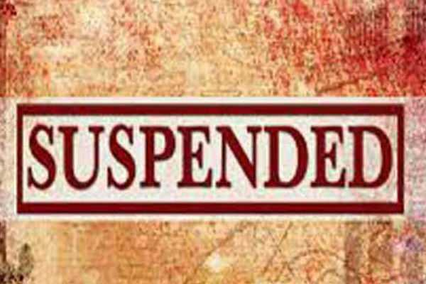the-teacher-was-suspended-for-not-work