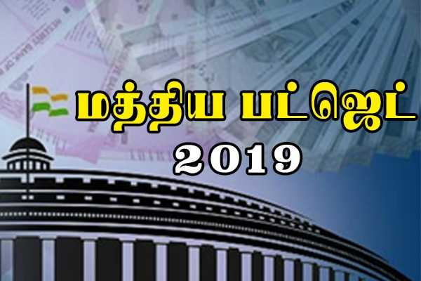 budget-2019-live-updates-budget-2019-highlights