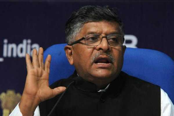 lotus-blossoms-soon-in-tamil-nadu-union-minister-ravishankarprasad-talks-in-chennai