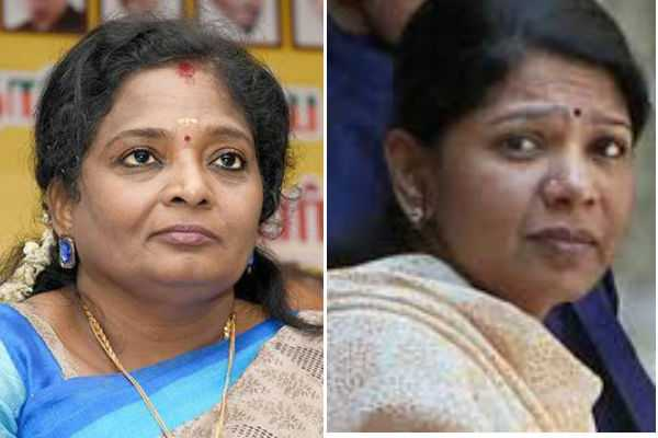 tamilisai-petition-against-kanimozhi-victory