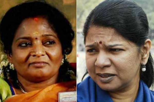 tamilisai-case-against-kanimozhi-success-in-tuticorin
