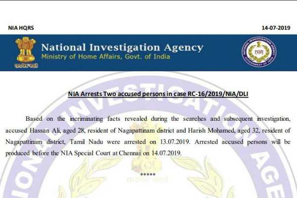 arrested-persons-produced-in-court-by-nia