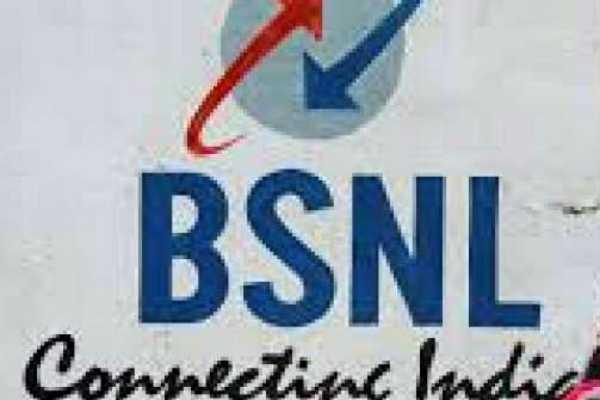 bsnl-rs-96-prepaid-plan-introduced-many-freebies-on-offer