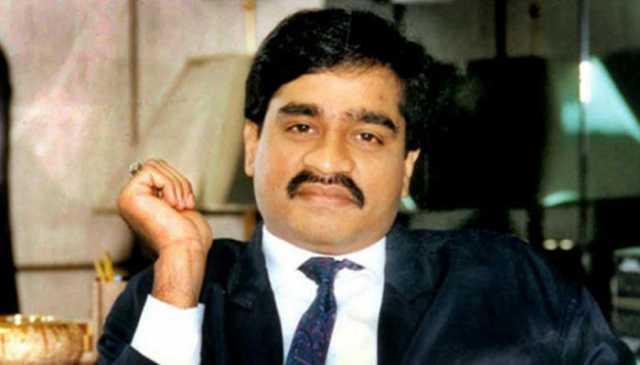 dawood-ibrahim-close-aid-and-relative-arrested-in-mumbai
