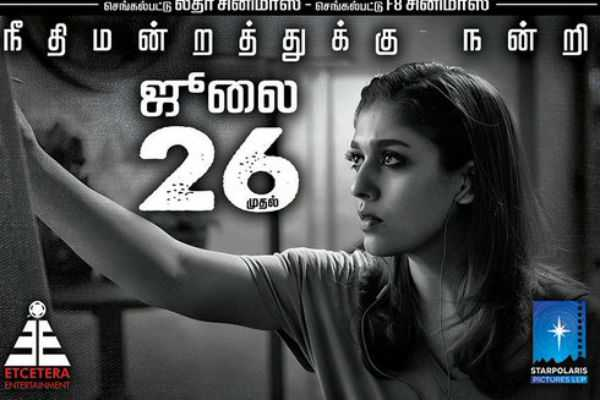 kolayuthirkaalam-to-release-on-july-26