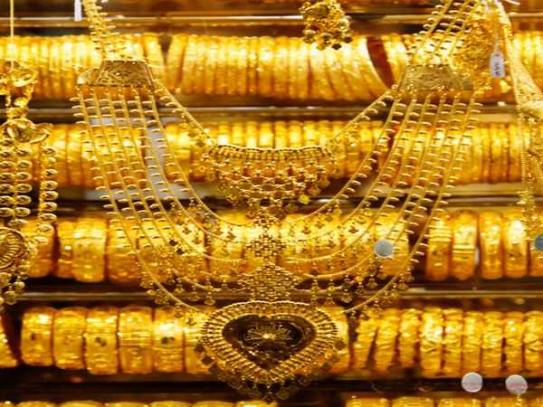 special-article-about-investment-on-gold
