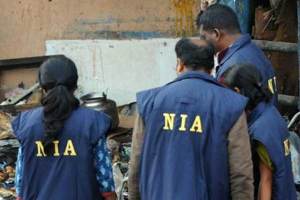 allow-nia-to-investigate-16-persons-for-8-days