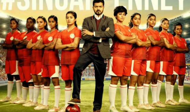 singappenney-song-from-bigil-movie-releasing-on-july-23