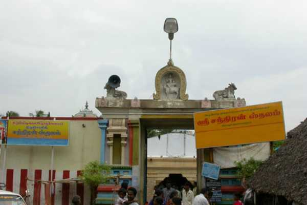 special-pooja-in-chandran-temple-for-chandrayaan-2