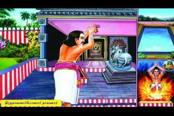 tirunaalai-povaar-naayanaar