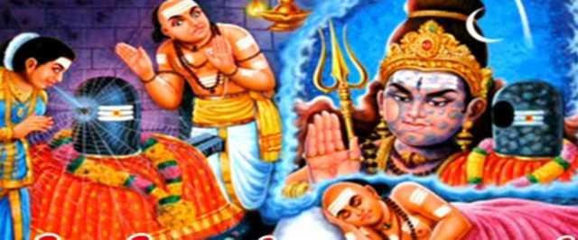 tiruneela-nakka-naayanaar