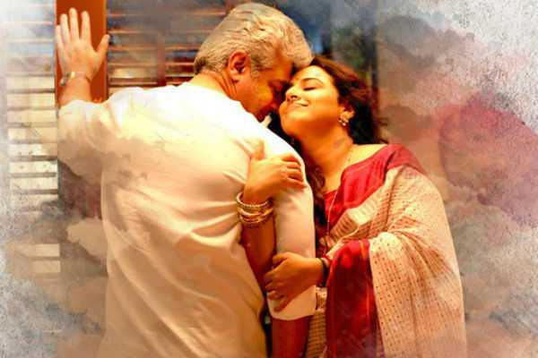 agalaathey-song-from-ajith-s-nerkonda-paarvai