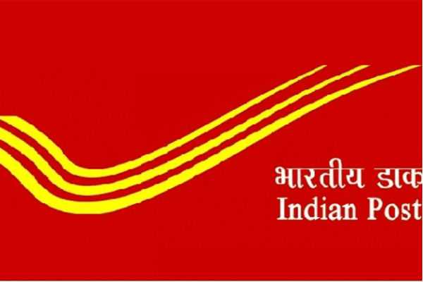 post-office-exam-will-be-held-on-15th-september