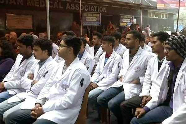 protest-against-national-medical-commission-bill-2019