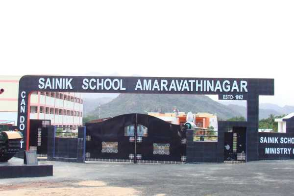 you-can-apply-for-the-sainik-school-from-august-5