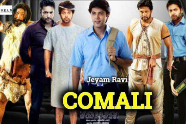 comali-trailer