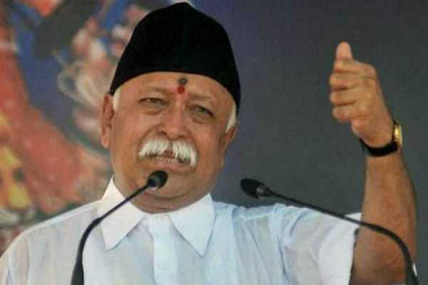 abolition-of-special-status-bold-decision-of-central-government-rss-chairman-mohan-bhagwat