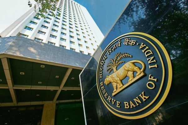 repo-interest-rate-reduction-rbi-directive