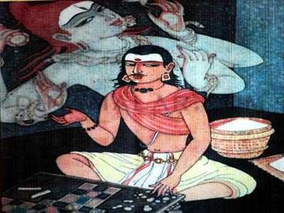 moorka-nayanar