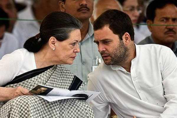 congress-working-committee-meeting-today