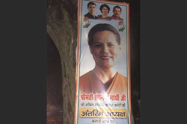 robert-vadra-at-sonia-greeting-banner