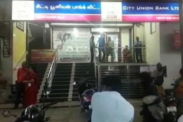 atm-money-looted-in-trichy