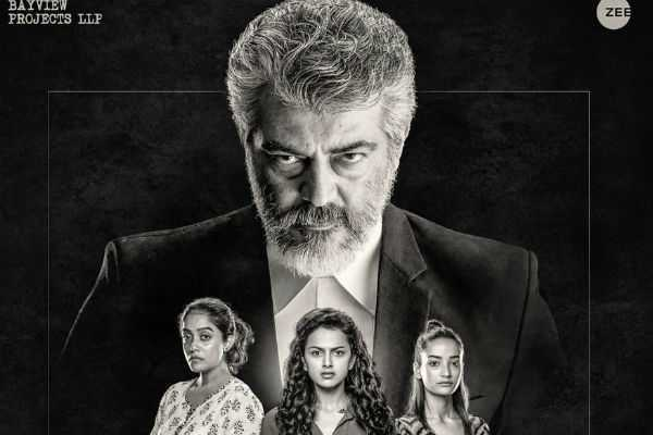 kaalam-full-video-song-from-nerkonda-paarvai
