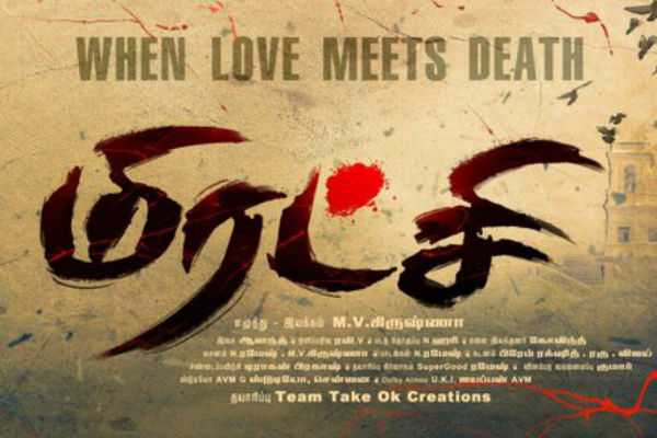 first-look-and-teaser-of-miratchi