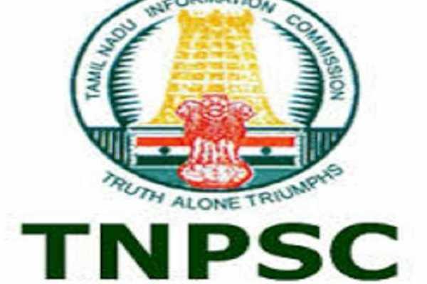 major-announcement-by-tnpsc