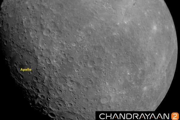 first-moon-image-captured-by-chandrayaan2
