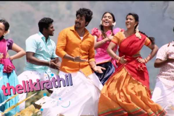 yenga-annan-lyric-video-from-namma-veettu-pillai