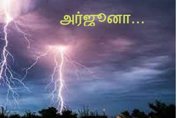 is-arjuna-spiritual-or-science