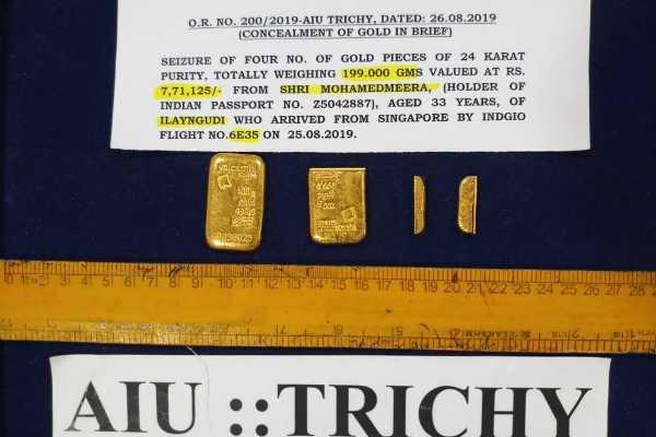 trichy-gold-seized